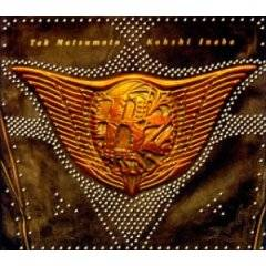 B'z : The 7th Blues