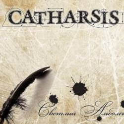 Catharsis (RUS) : Svetlyi Al'bom (Light Album)