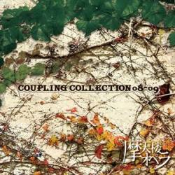 Coupling Collection 08-09