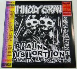 Unholy Grave : Brain Distortion