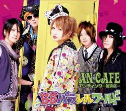 Antic Cafe : BB Parallel World