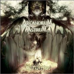 Arcanorum Astrum : Enlightenment