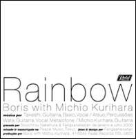 Boris : Boris with Michio Kurihara - Rainbow