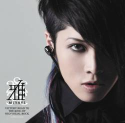 Miyavi This Iz The Japanese Kabuki Rock Album Spirit Of Metal