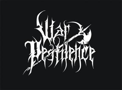 logo War Pestilence